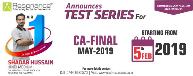 CA Final May 2019 Test Series