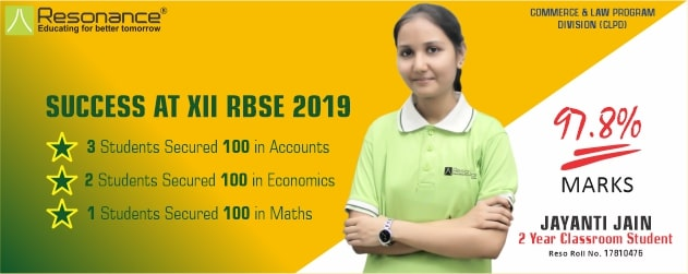 Class XII RBSE Result