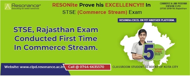 STSE, Rajasthan Exam Conducted First Time in Commerece Stream