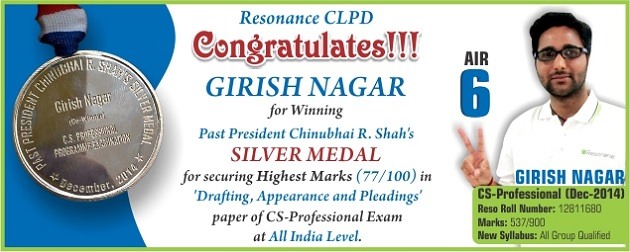 Girish-Nagar-Silver-Medal-CS-Result
